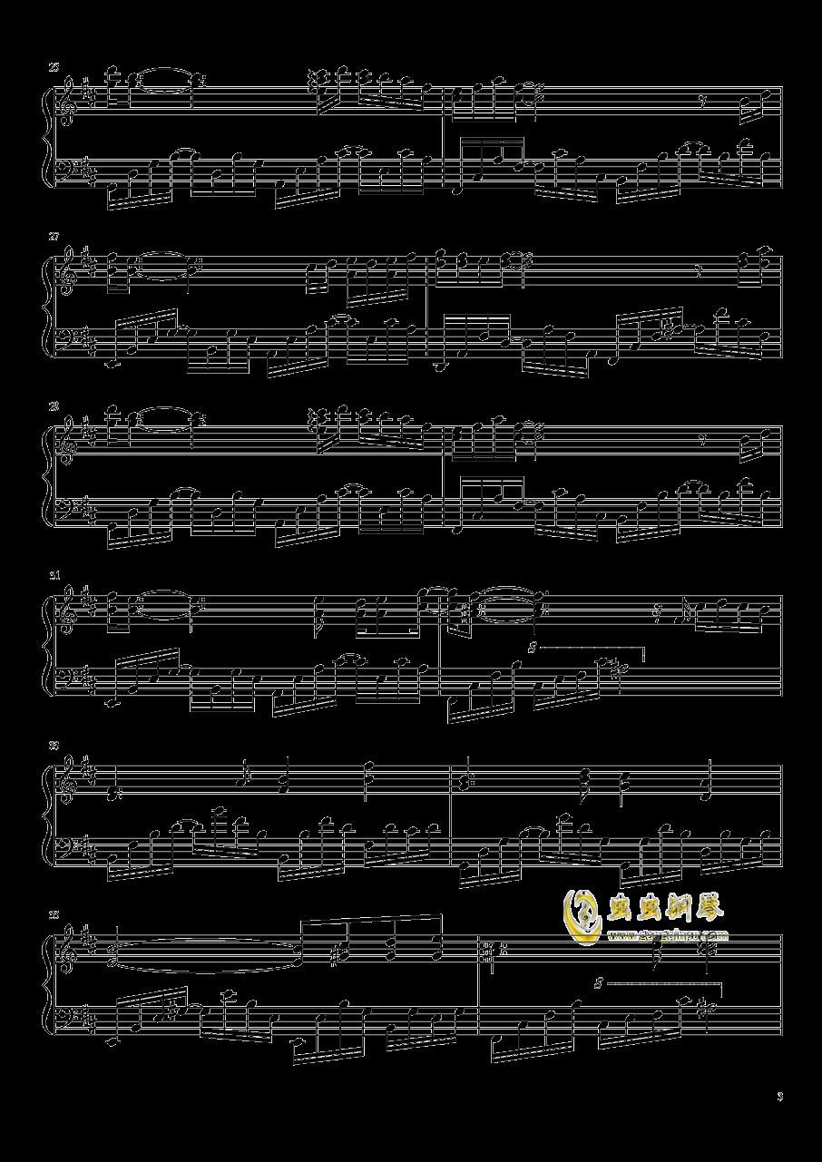 雨花 Rain Flower钢琴谱 第3页