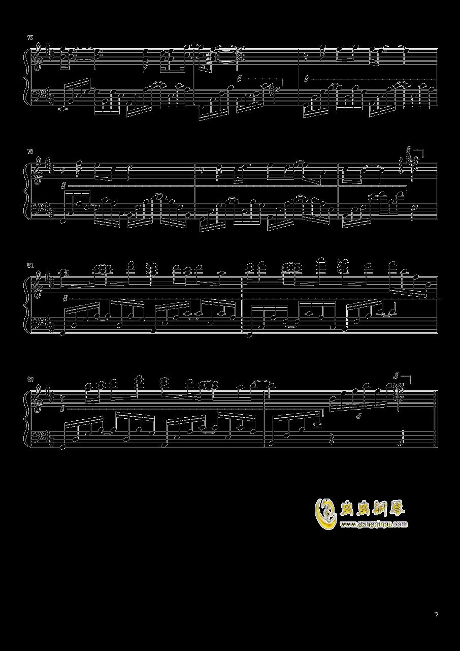 雨花 Rain Flower钢琴谱 第7页