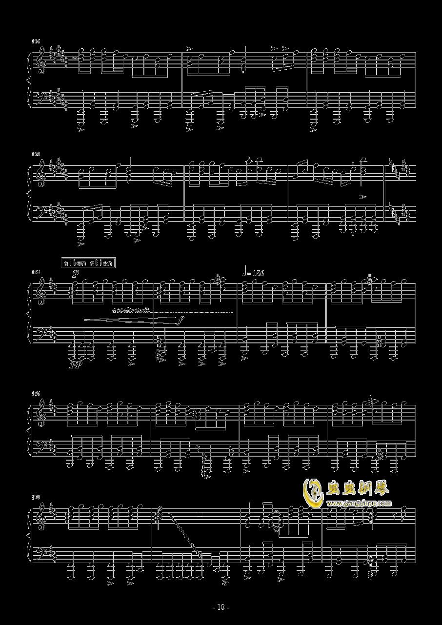 Vocaloid歌曲串烧2017钢琴谱 第10页