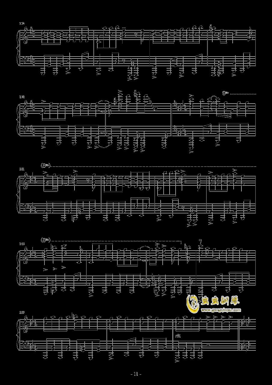 Vocaloid歌曲串烧2017钢琴谱 第11页
