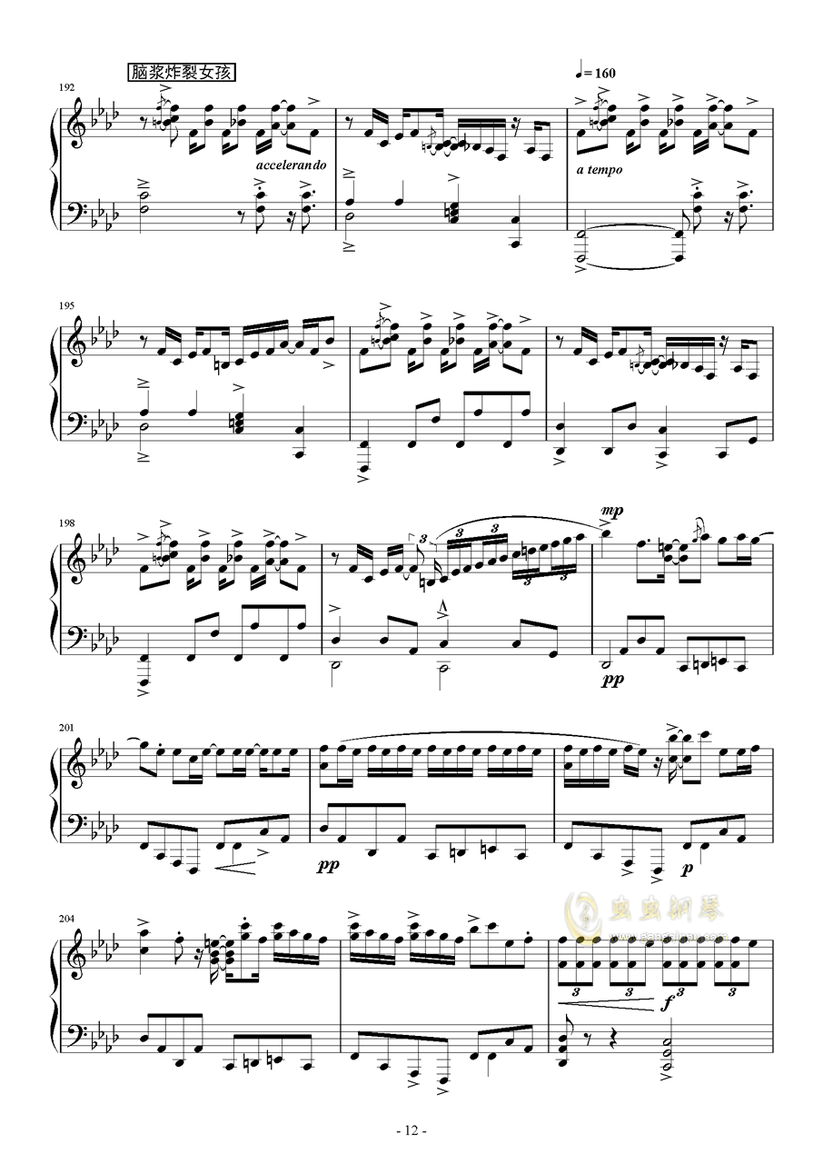 Vocaloid歌曲串烧2017钢琴谱 第12页