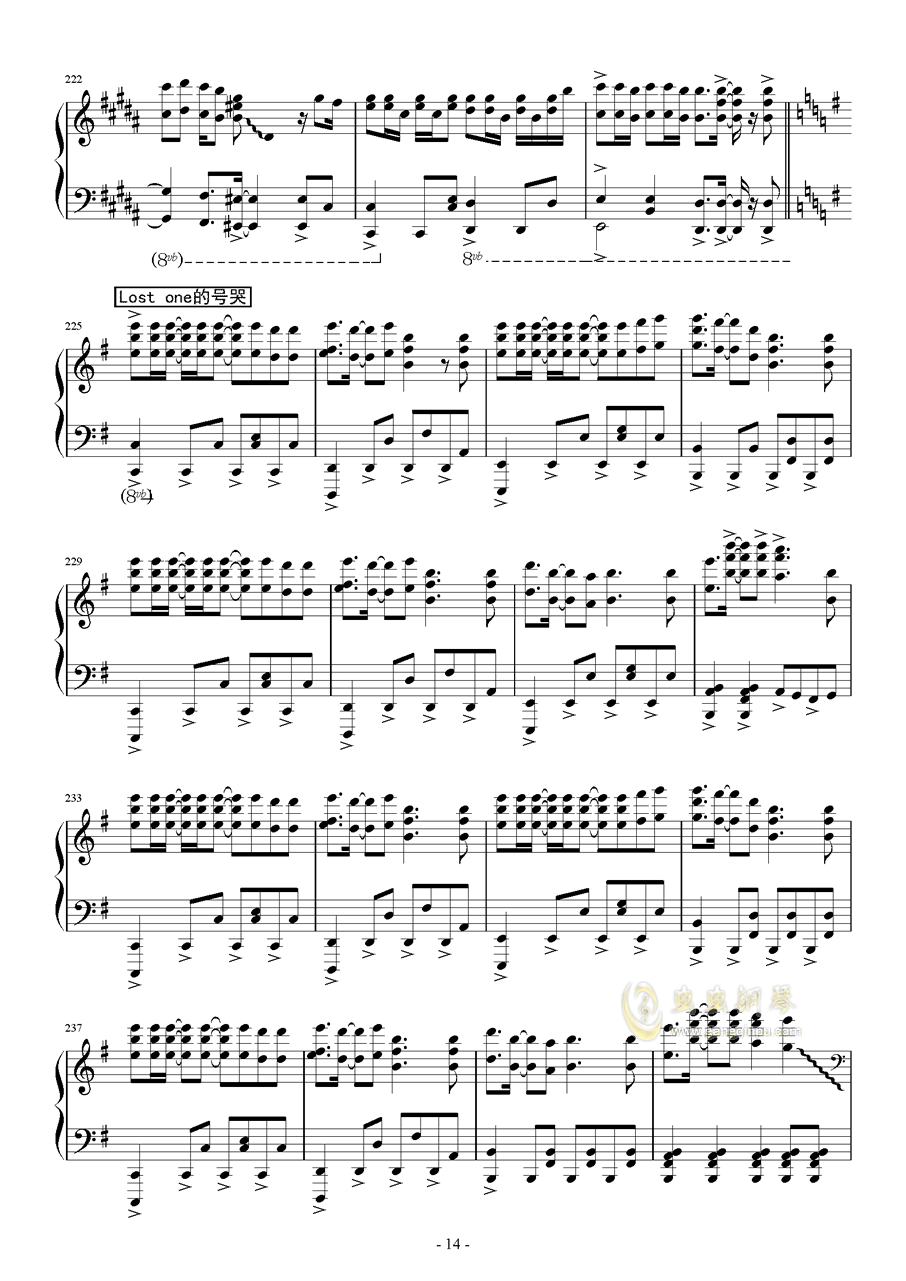 Vocaloid歌曲串烧2017钢琴谱 第14页