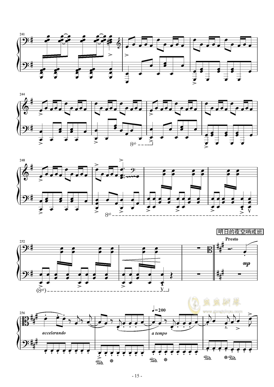 Vocaloid歌曲串烧2017钢琴谱 第15页