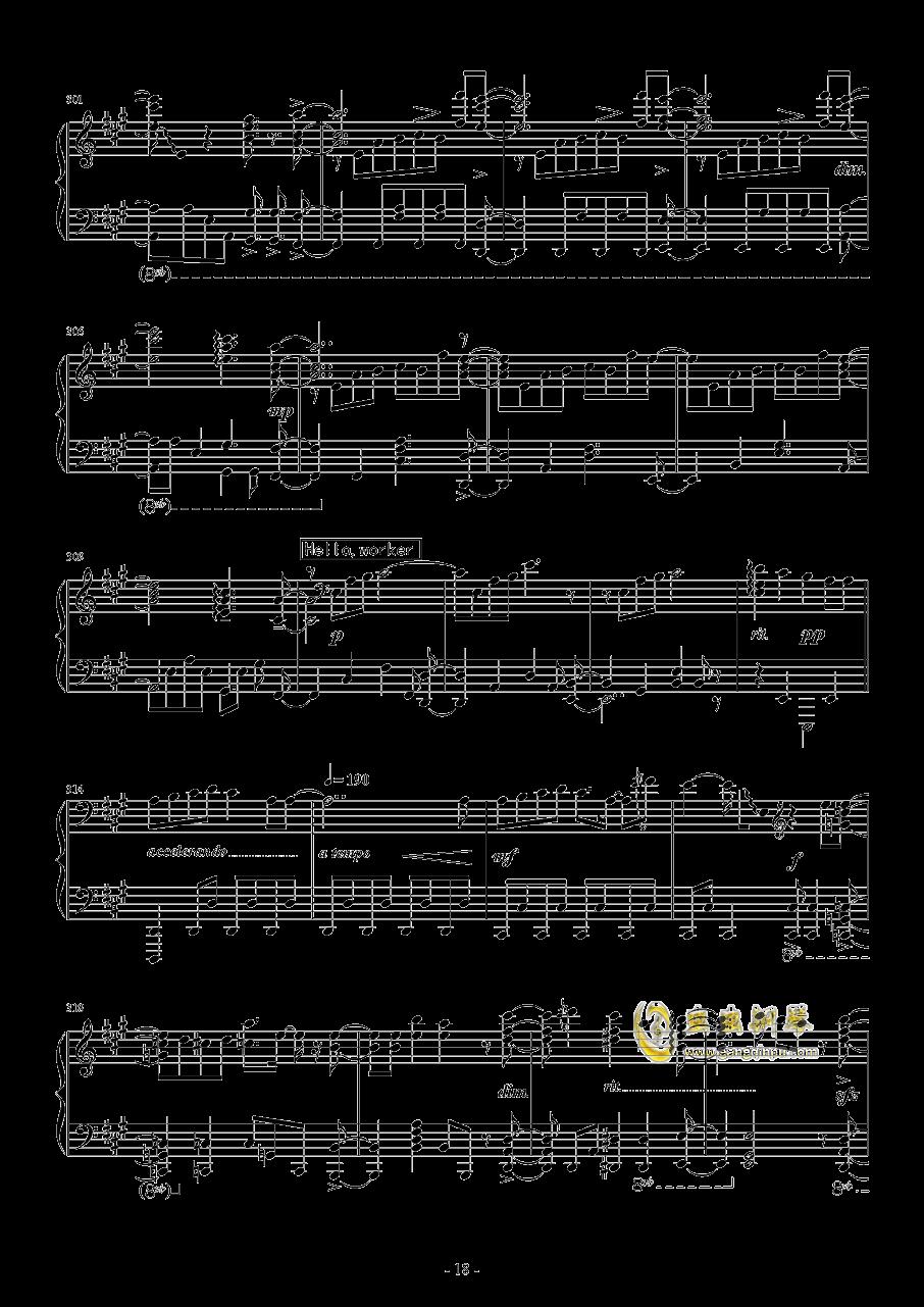 Vocaloid歌曲串烧2017钢琴谱 第18页