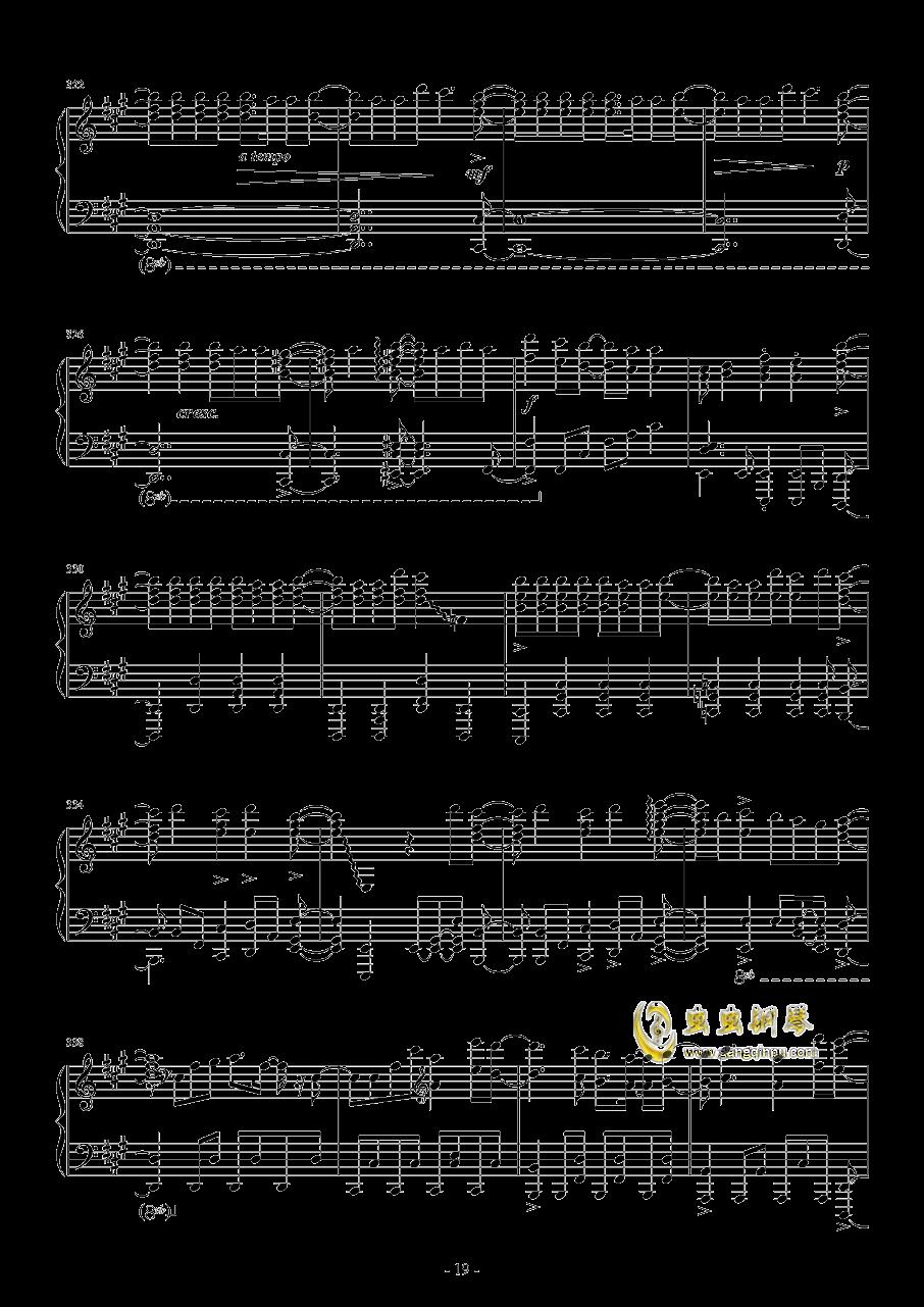 Vocaloid歌曲串烧2017钢琴谱 第19页