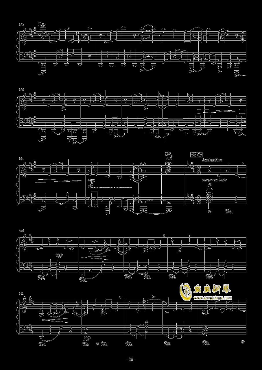 Vocaloid歌曲串烧2017钢琴谱 第20页
