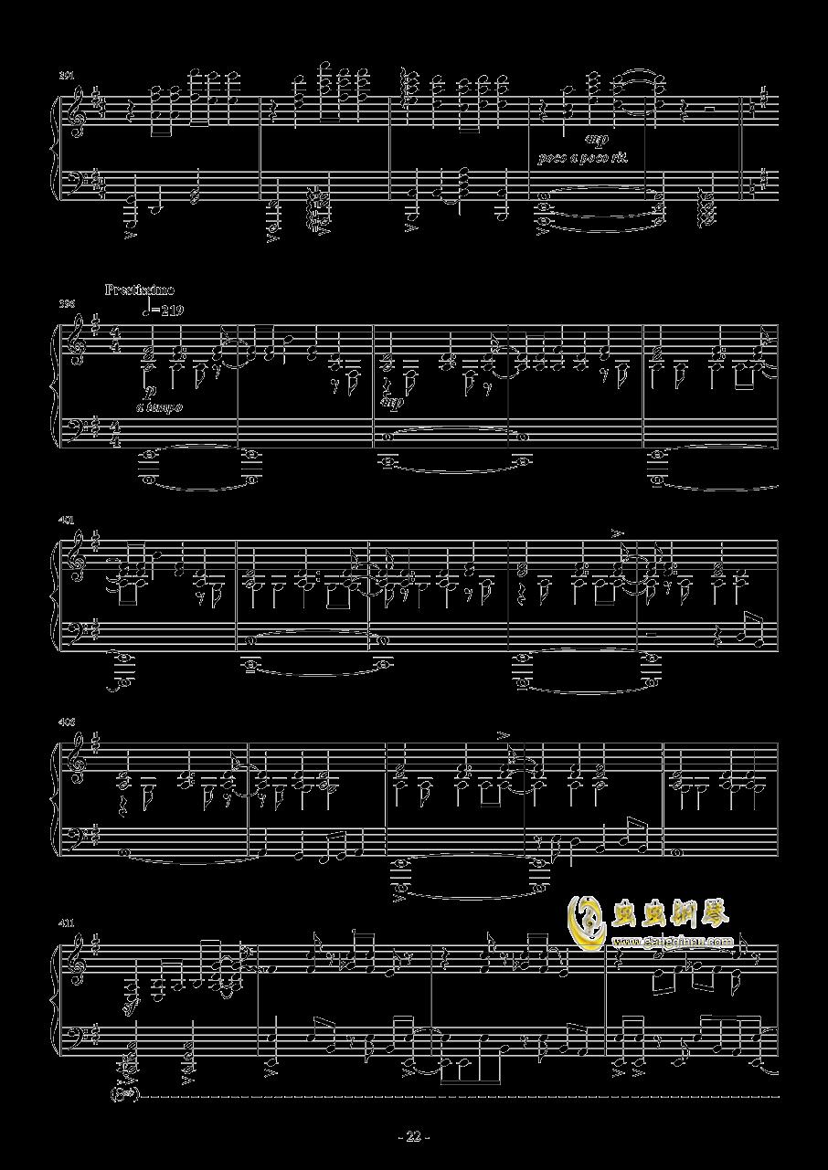 Vocaloid歌曲串烧2017钢琴谱 第22页