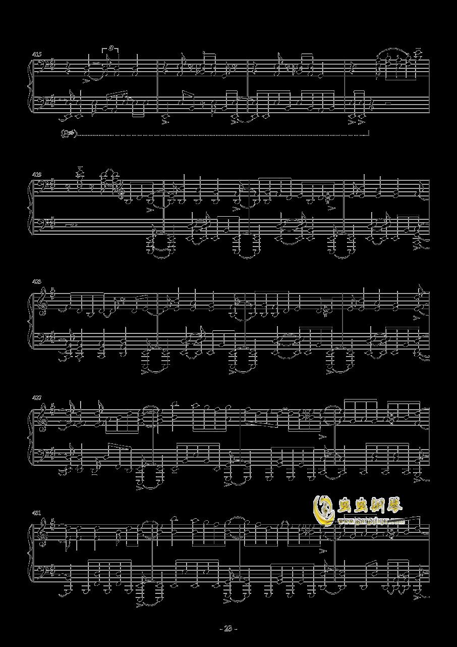 Vocaloid歌曲串烧2017钢琴谱 第23页