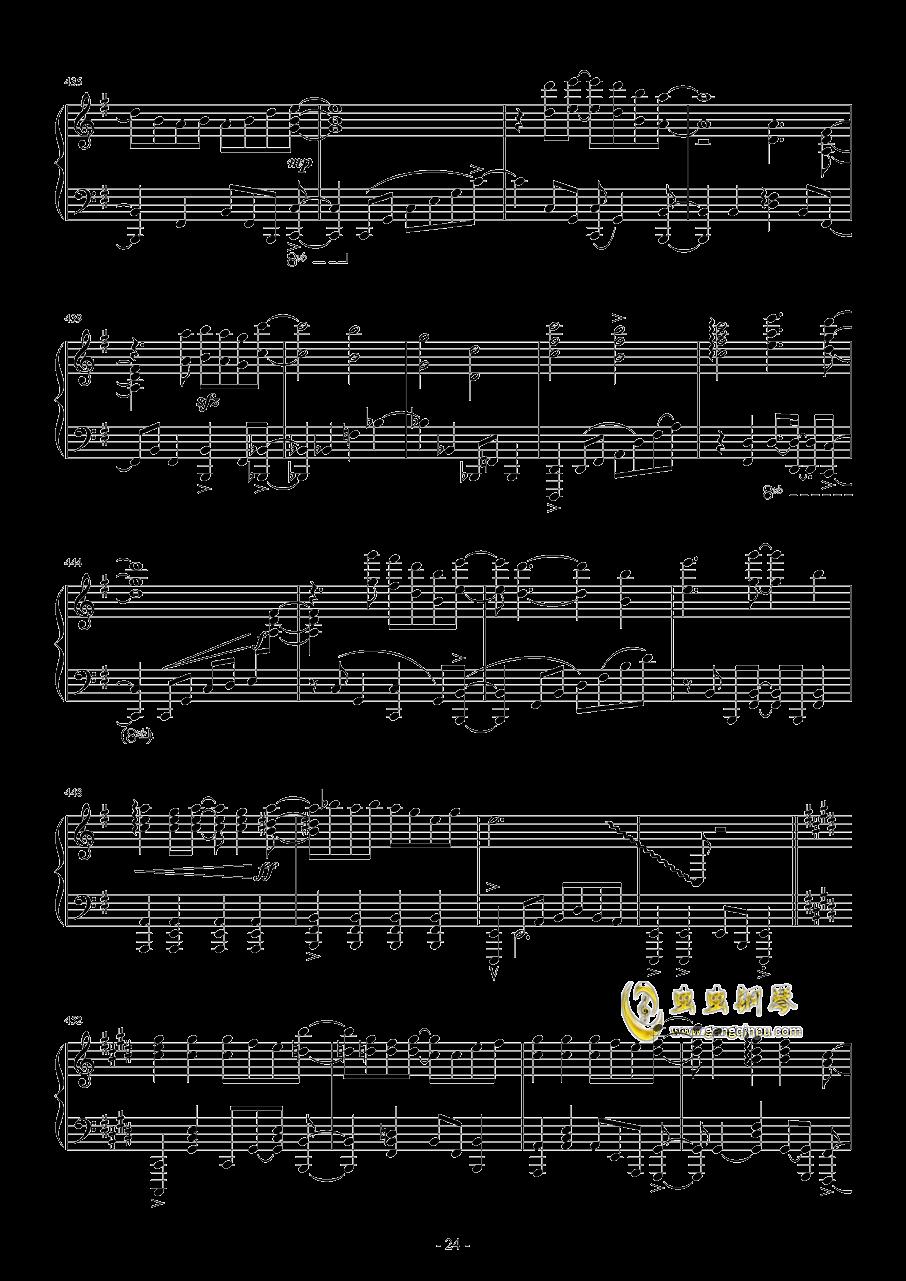 Vocaloid歌曲串烧2017钢琴谱 第24页