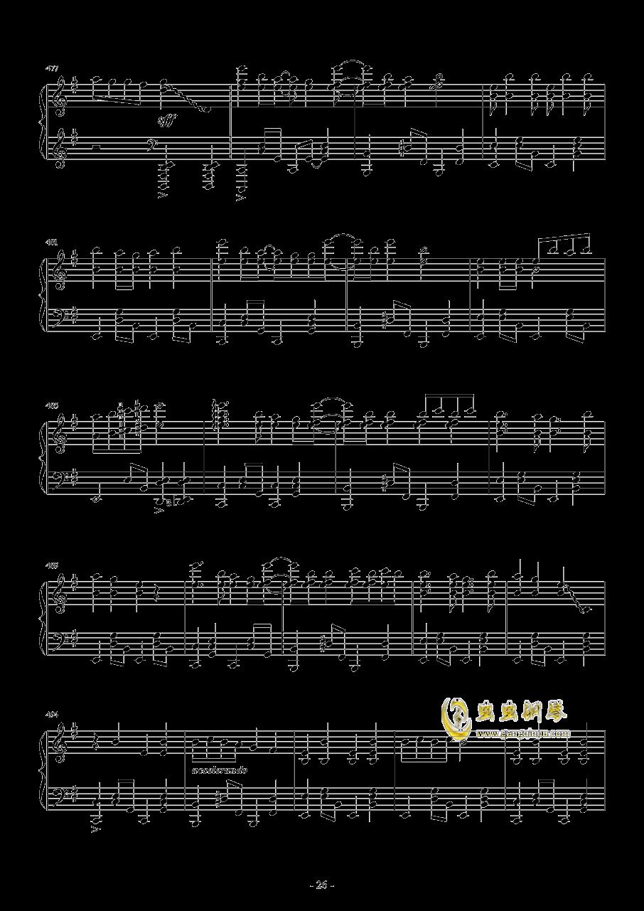Vocaloid歌曲串烧2017钢琴谱 第26页