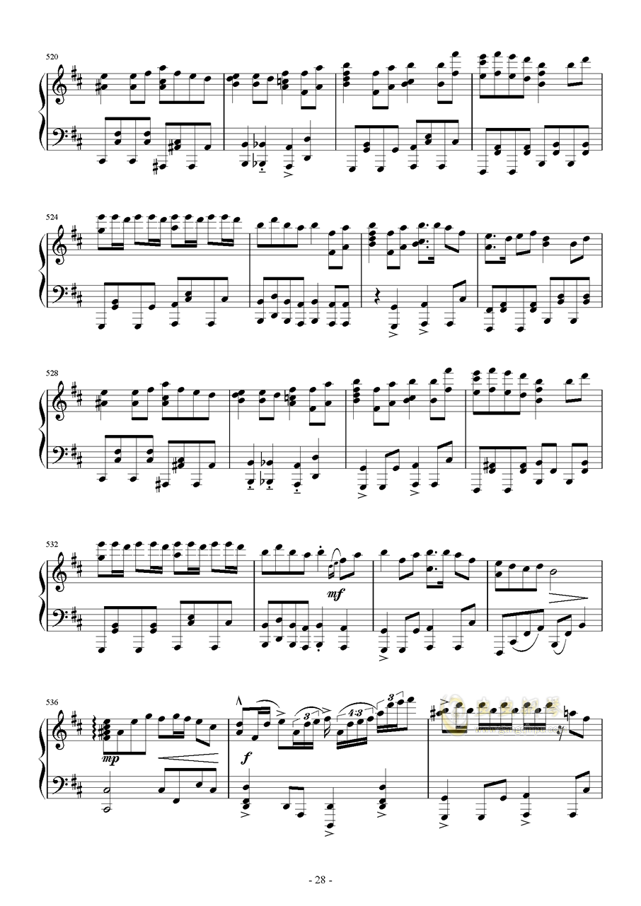 Vocaloid歌曲串烧2017钢琴谱 第28页