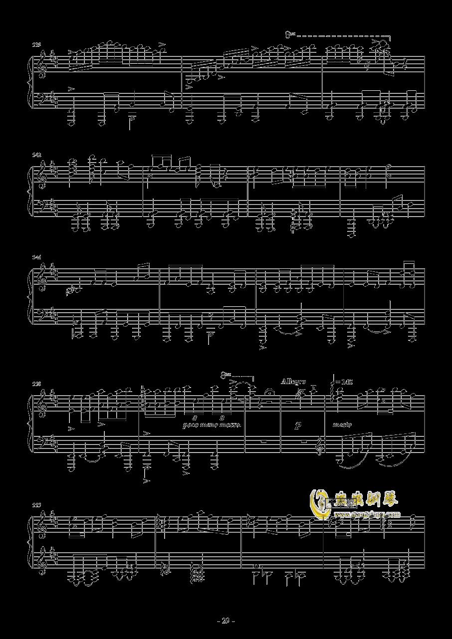 Vocaloid歌曲串烧2017钢琴谱 第29页