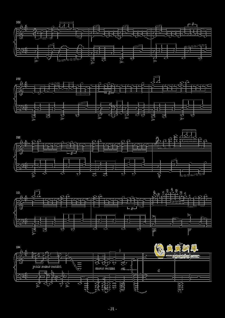 Vocaloid歌曲串烧2017钢琴谱 第31页