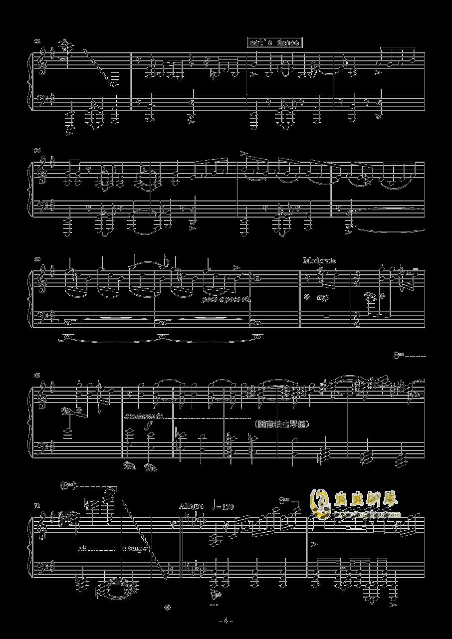 Vocaloid歌曲串烧2017钢琴谱 第4页