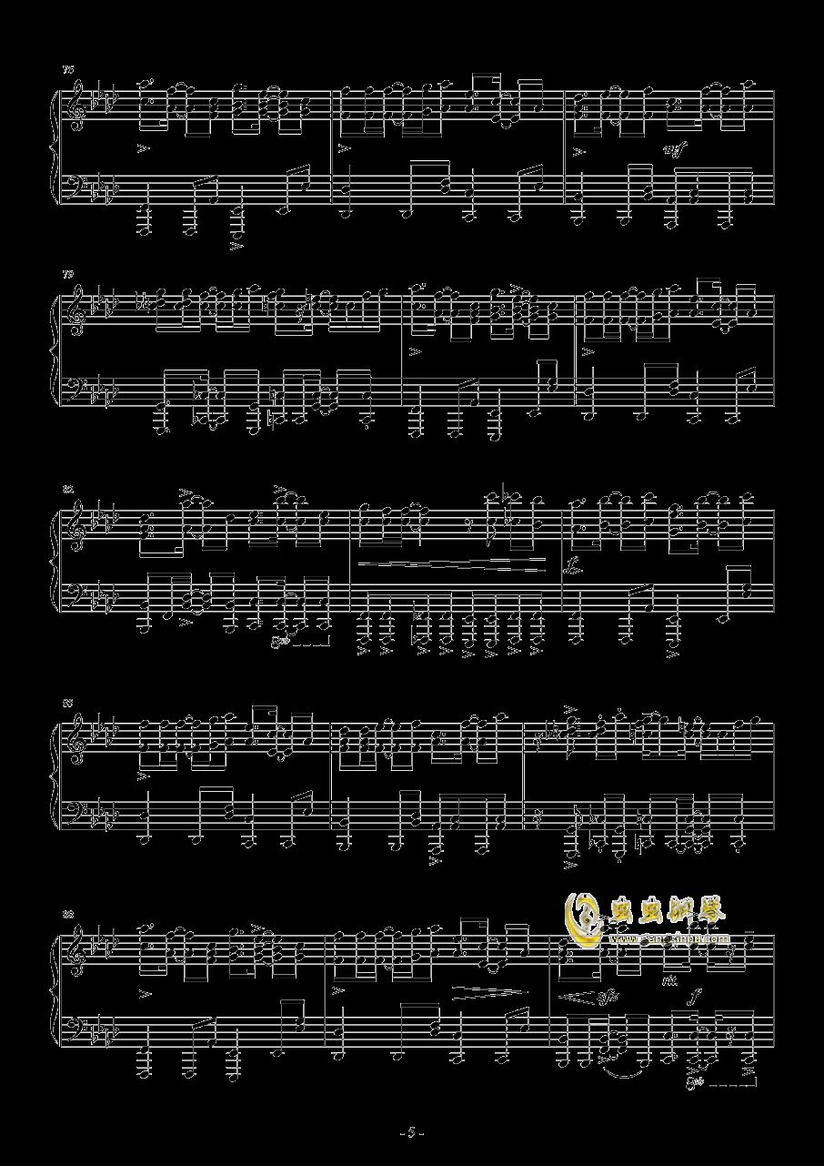 Vocaloid歌曲串烧2017钢琴谱 第5页