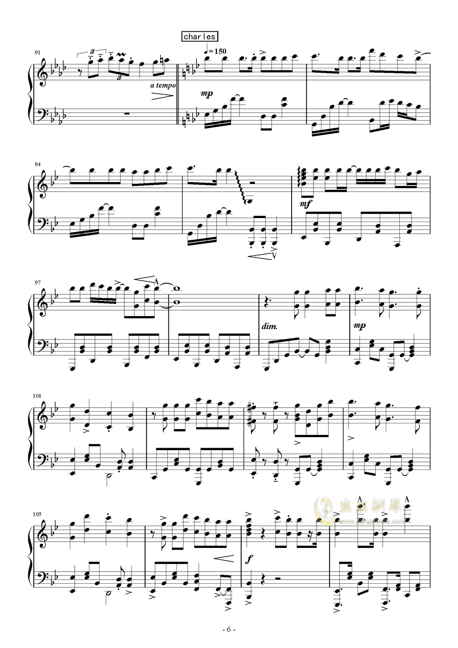 Vocaloid歌曲串烧2017钢琴谱 第6页