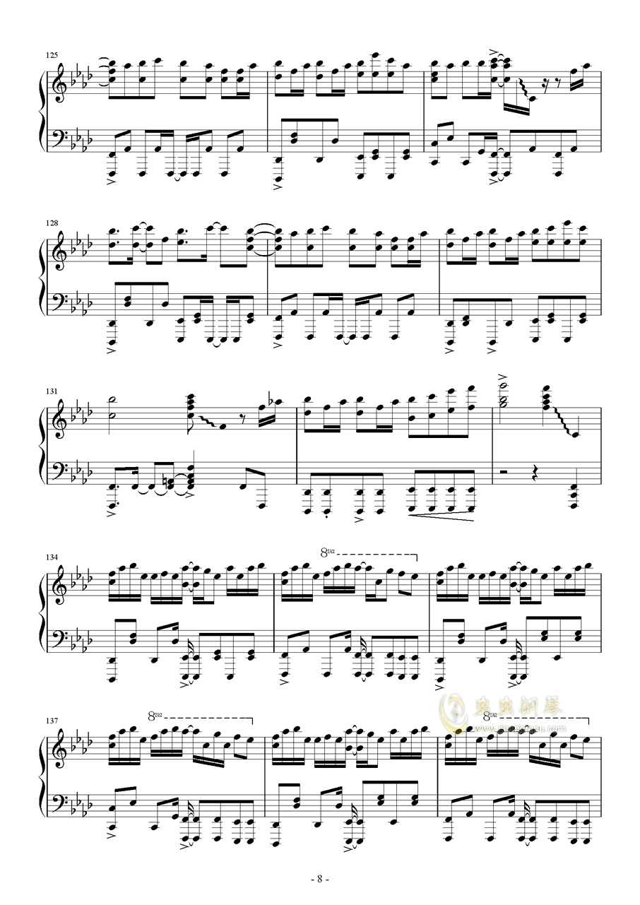 Vocaloid歌曲串烧2017钢琴谱 第8页