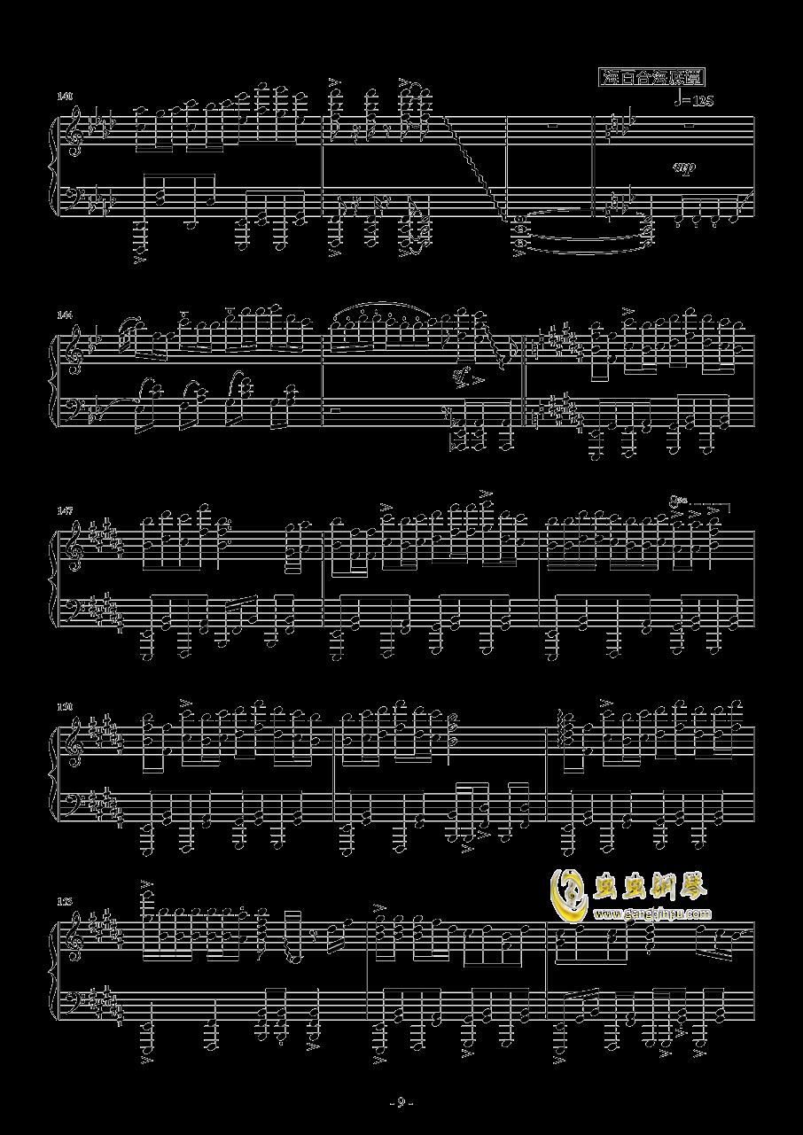 Vocaloid歌曲串烧2017钢琴谱 第9页