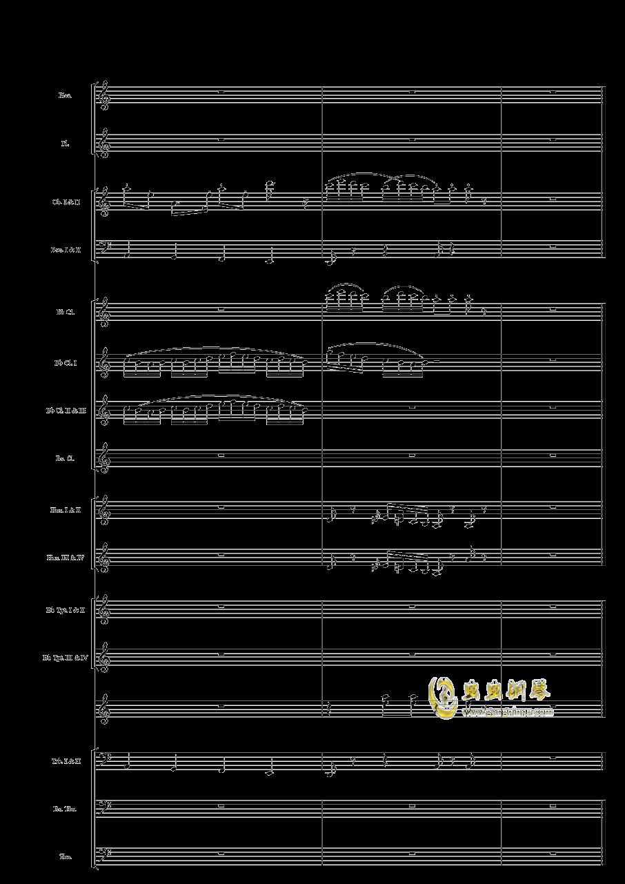 管乐第一组曲3钢琴谱 第10页