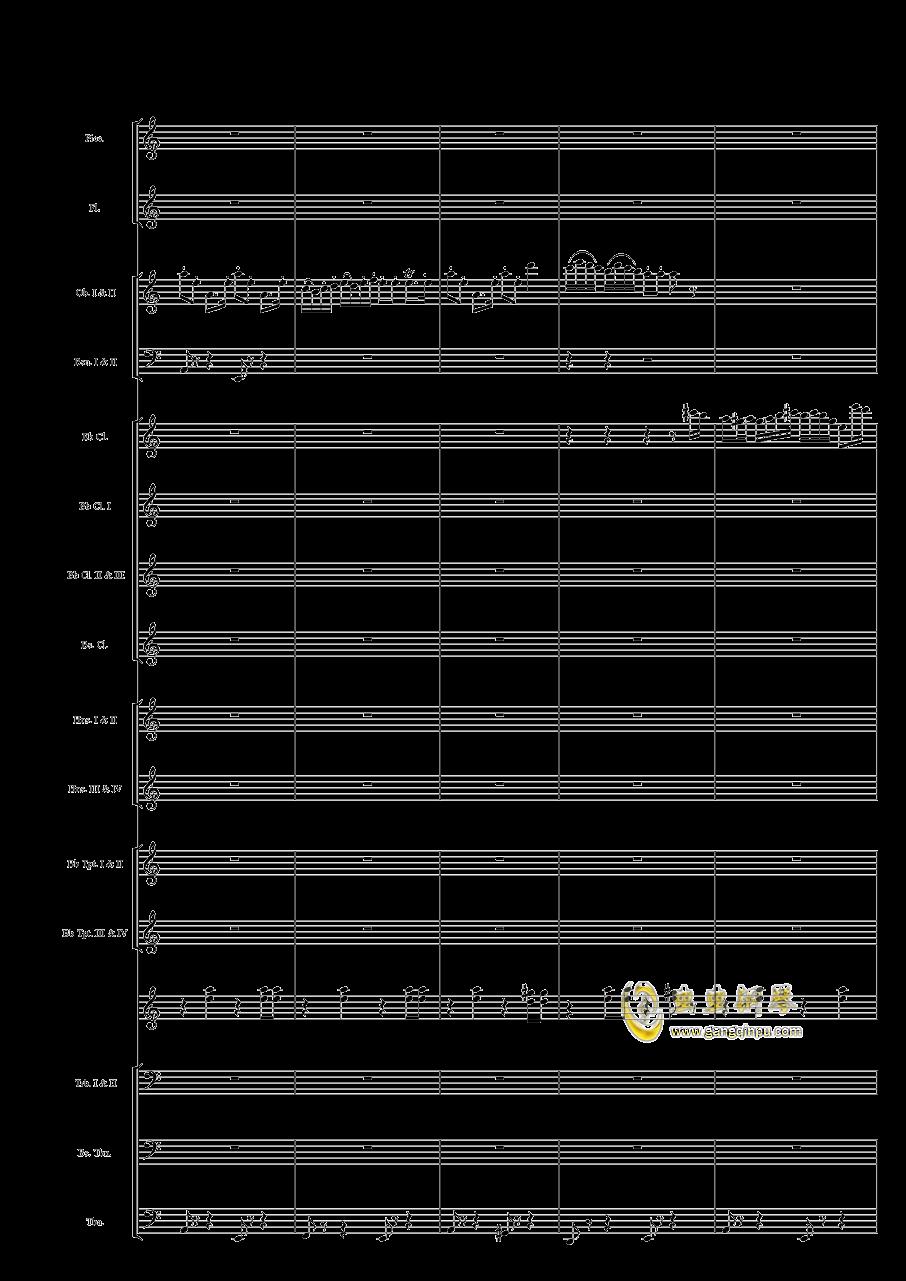 管乐第一组曲3钢琴谱 第2页