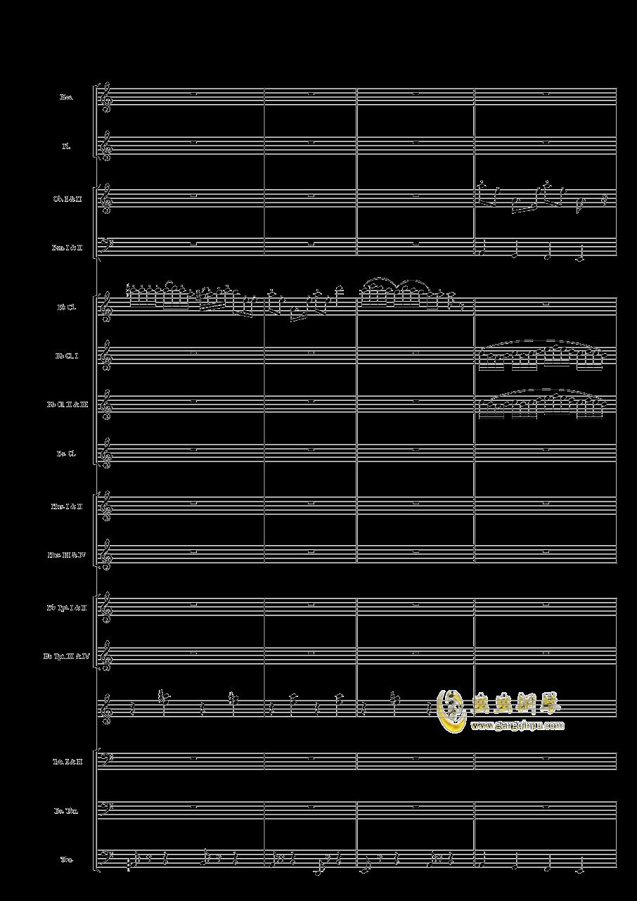管乐第一组曲3钢琴谱 第3页