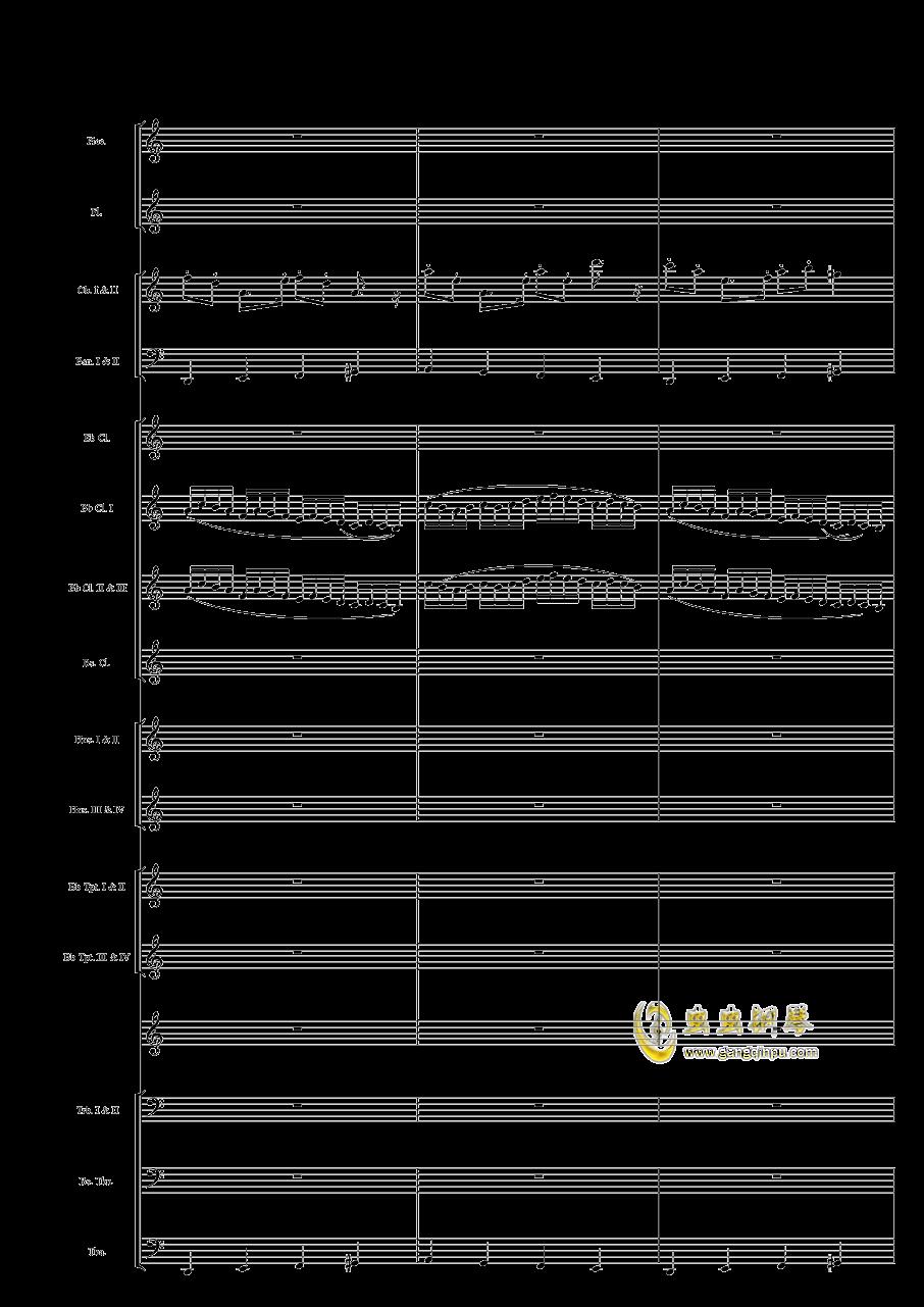 管乐第一组曲3钢琴谱 第4页