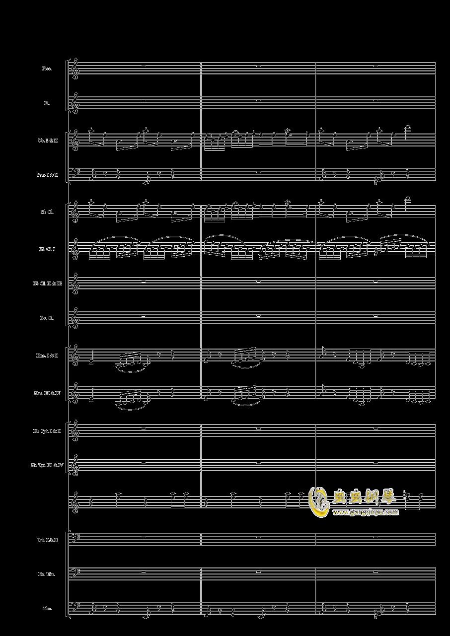 管乐第一组曲3钢琴谱 第5页