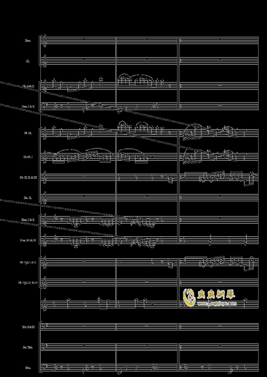管乐第一组曲3钢琴谱 第7页