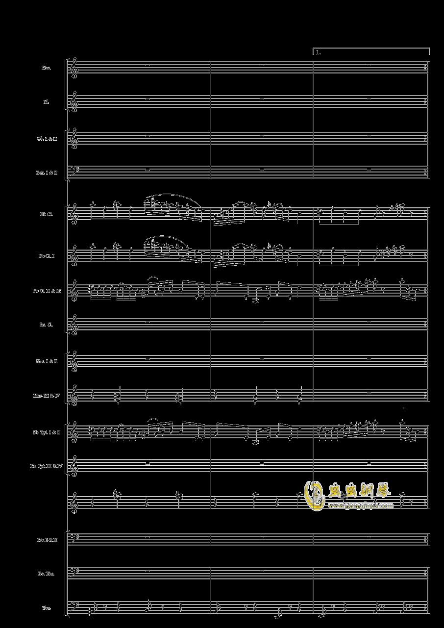 管乐第一组曲3钢琴谱 第8页