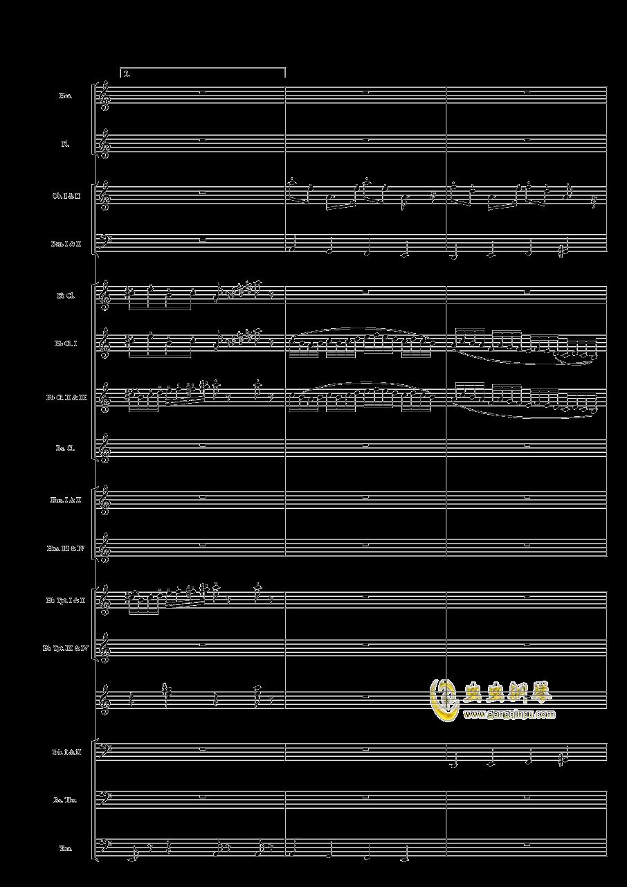 管乐第一组曲3钢琴谱 第9页