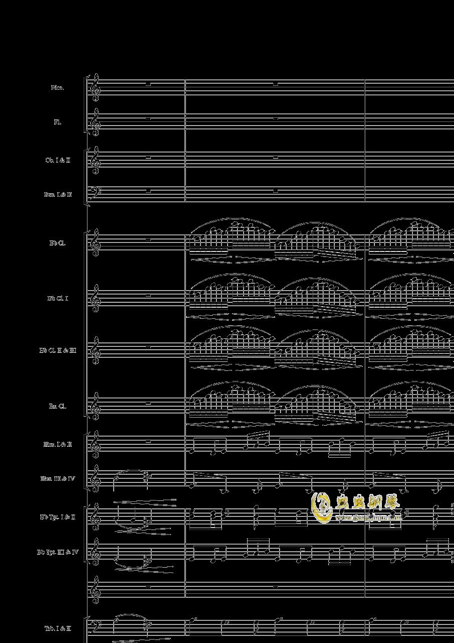 管乐第一组曲2钢琴谱 第10页