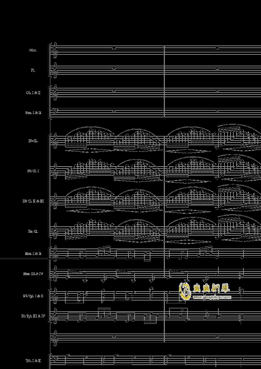 管乐第一组曲2钢琴谱 第11页