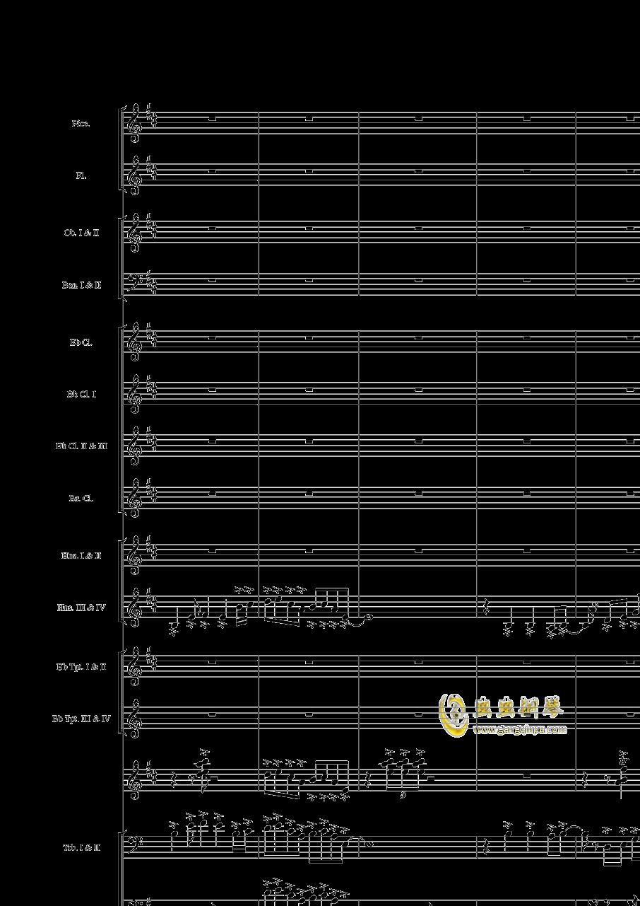 管乐第一组曲2钢琴谱 第13页