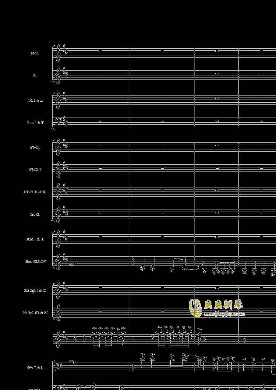 管乐第一组曲2钢琴谱 第14页