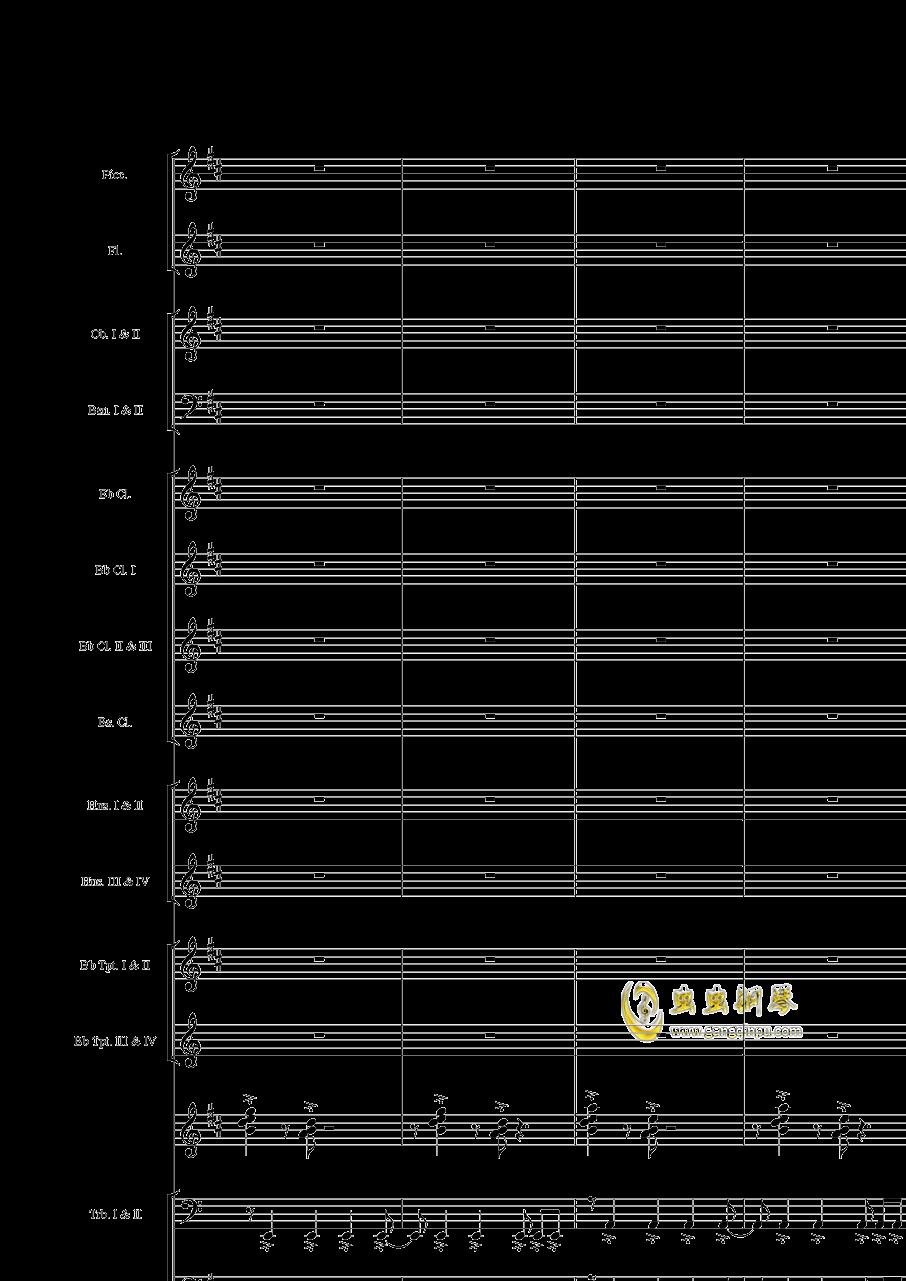 管乐第一组曲2钢琴谱 第15页