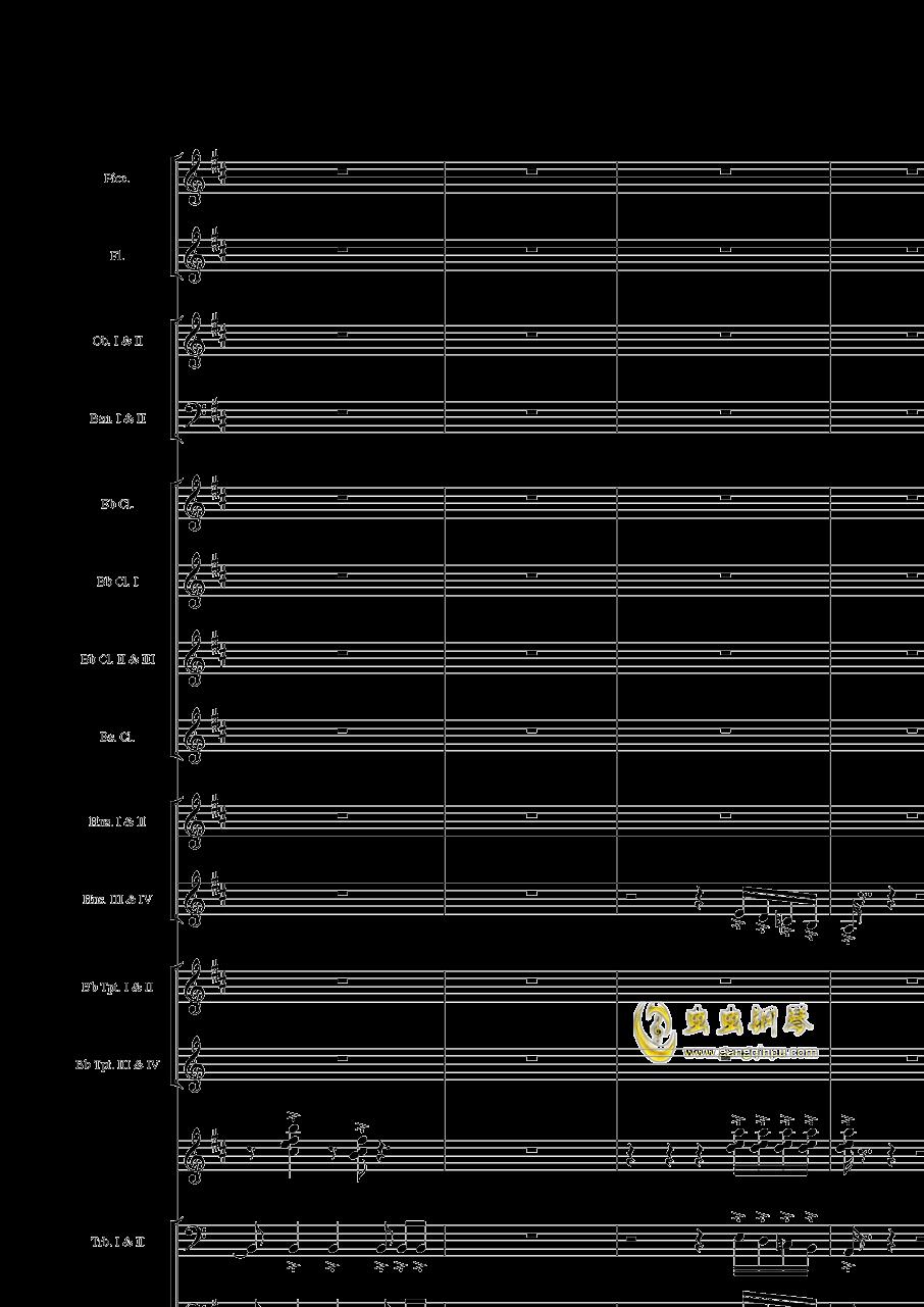 管乐第一组曲2钢琴谱 第16页