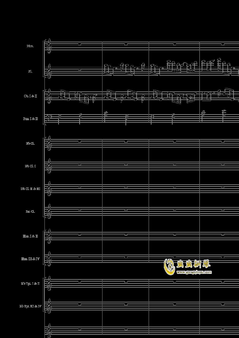 管乐第一组曲2钢琴谱 第2页