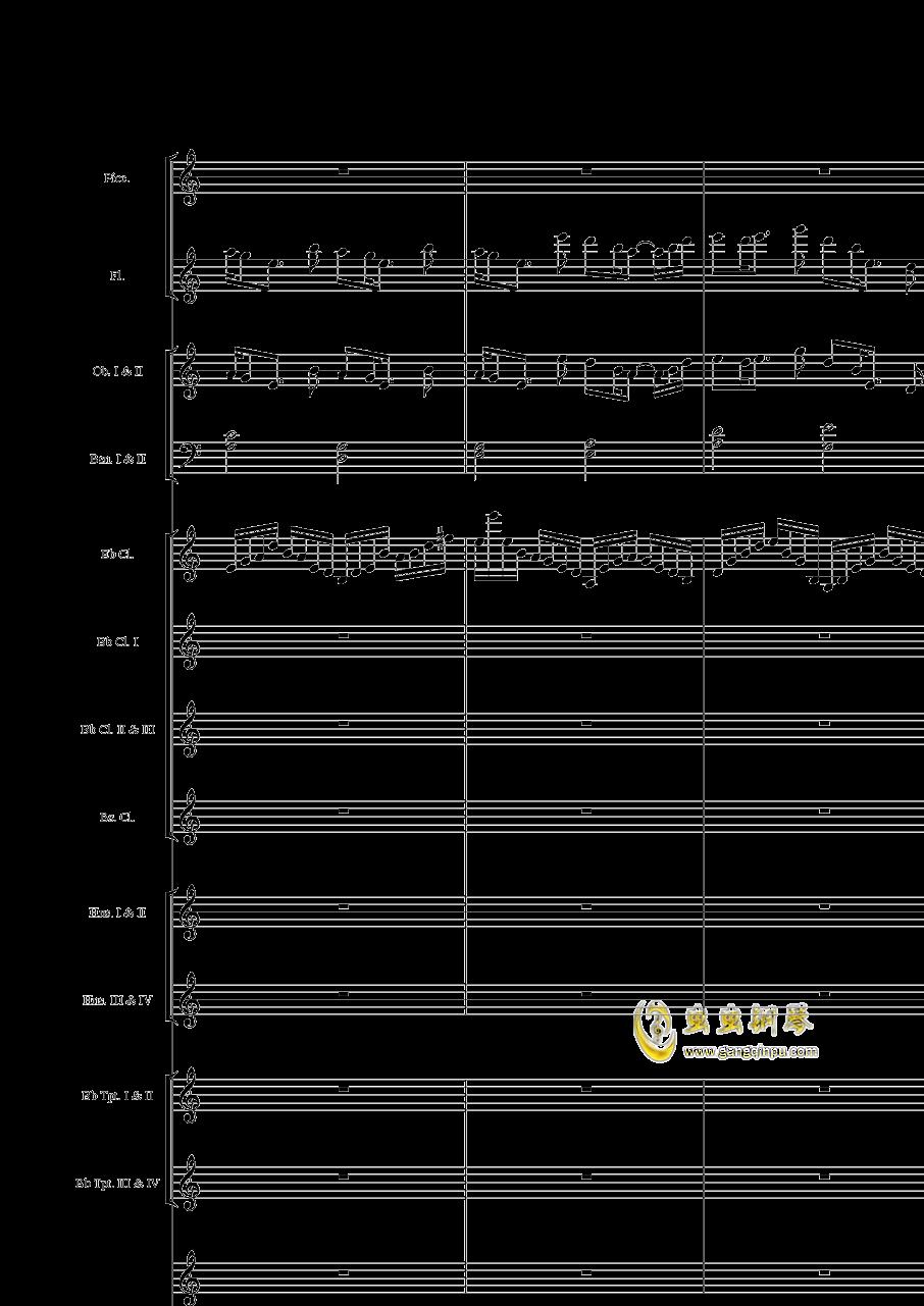 管乐第一组曲2钢琴谱 第3页