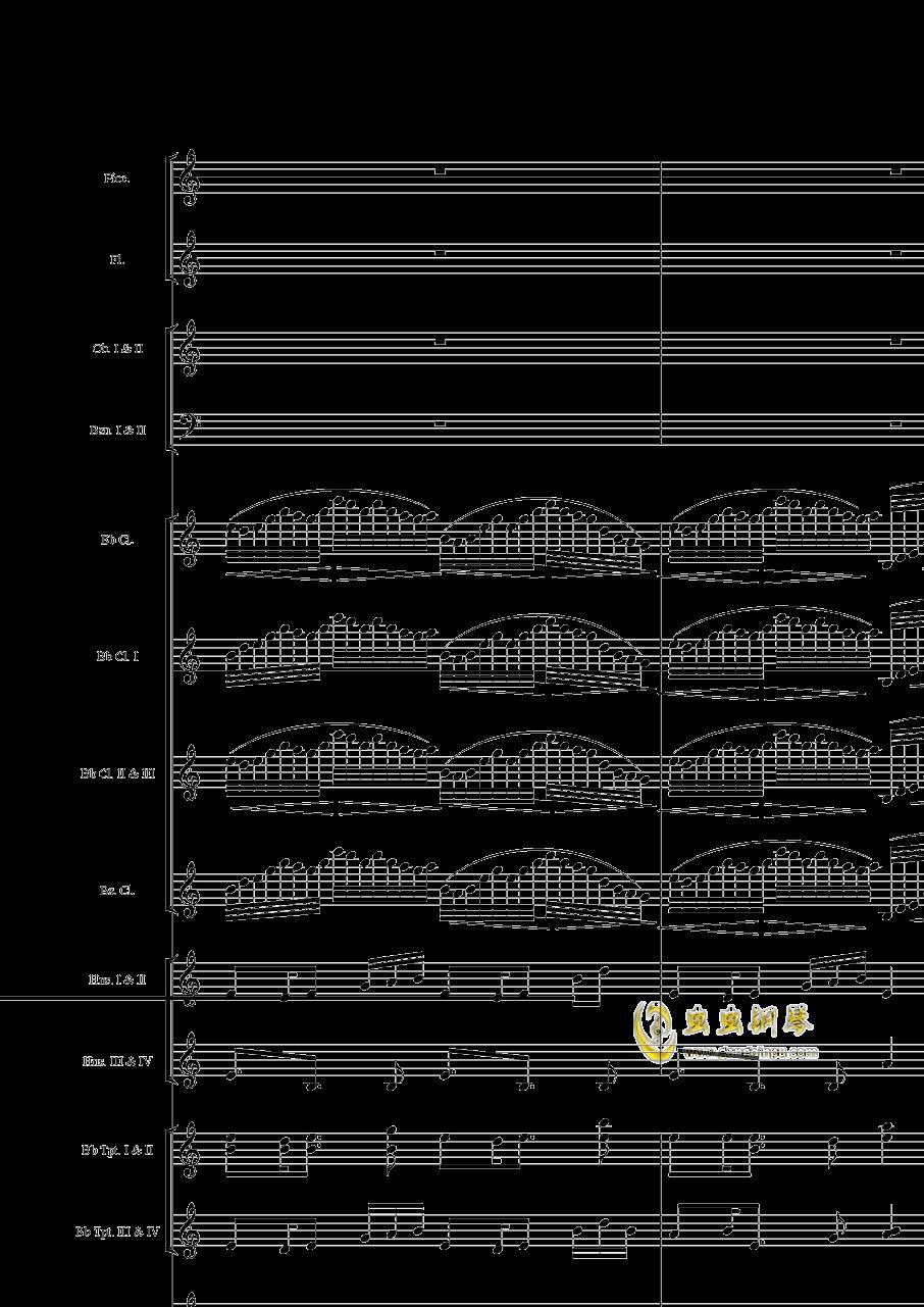 管乐第一组曲2钢琴谱 第5页