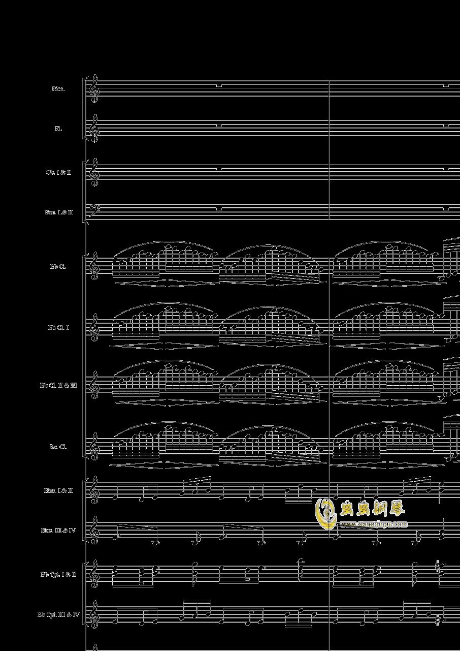 管乐第一组曲2钢琴谱 第6页