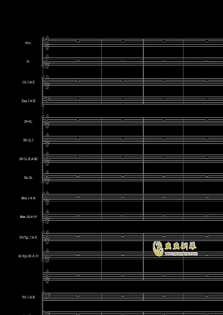 管乐第一组曲2钢琴谱 第9页