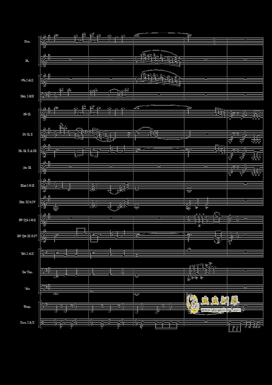 管乐第一组曲1钢琴谱 第2页