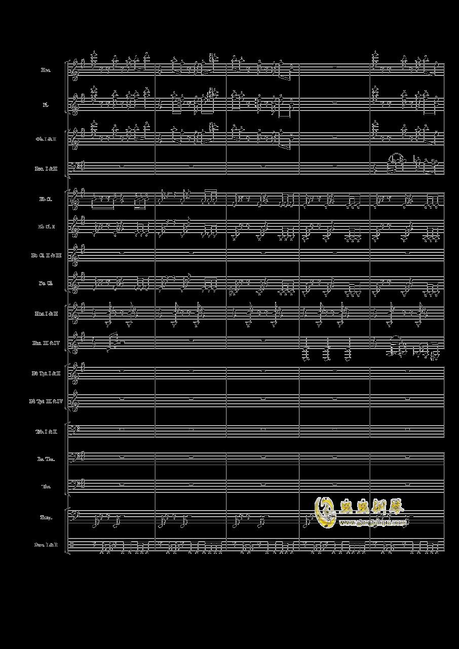 管乐第一组曲1钢琴谱 第4页