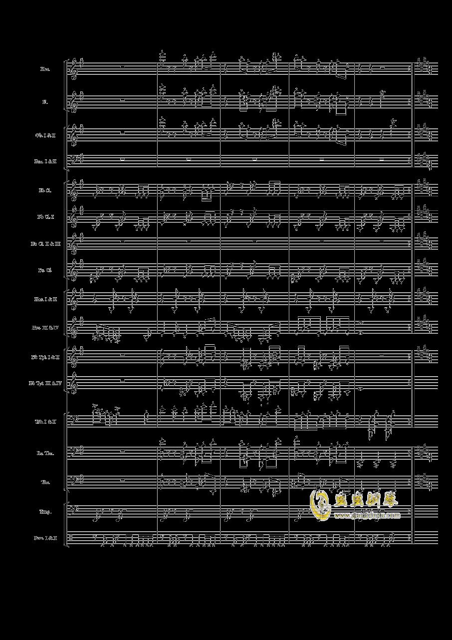 管乐第一组曲1钢琴谱 第7页