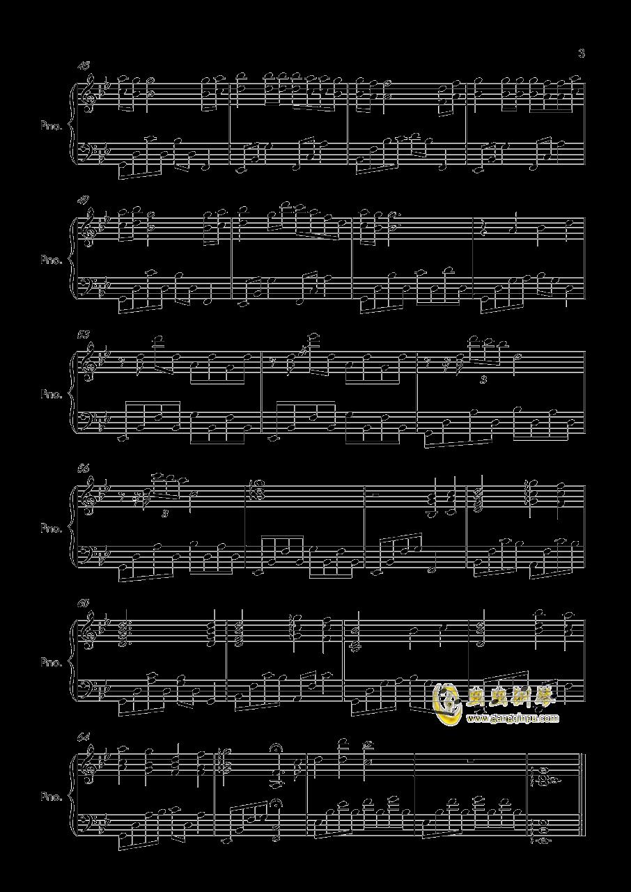 1945钢琴谱 第3页