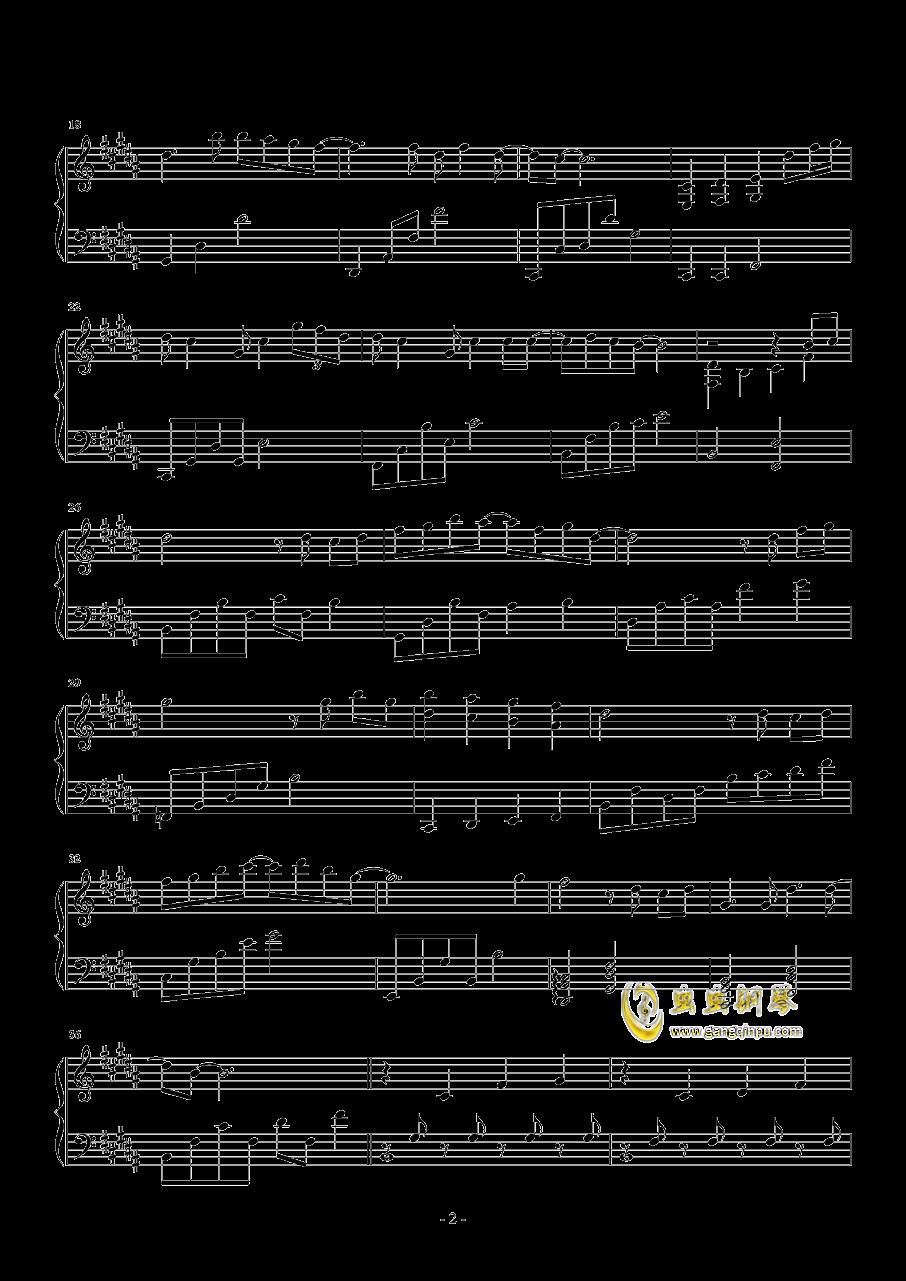 来日方长钢琴谱 第2页