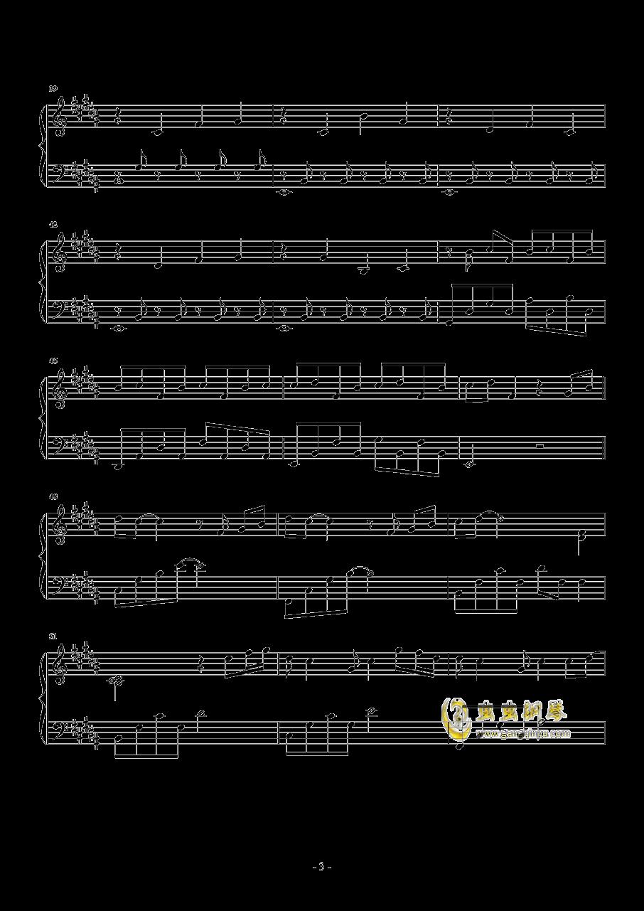 来日方长钢琴谱 第3页