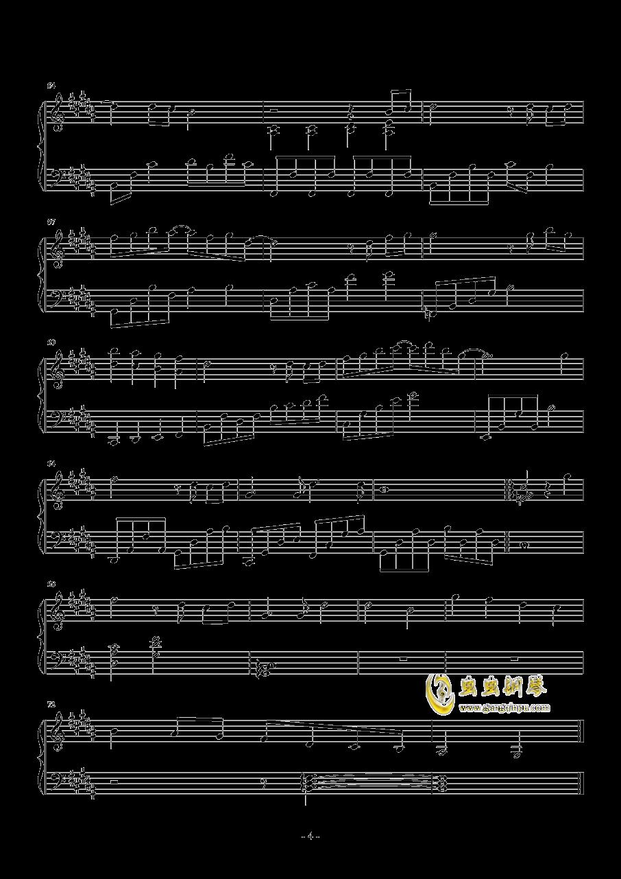 来日方长钢琴谱 第4页