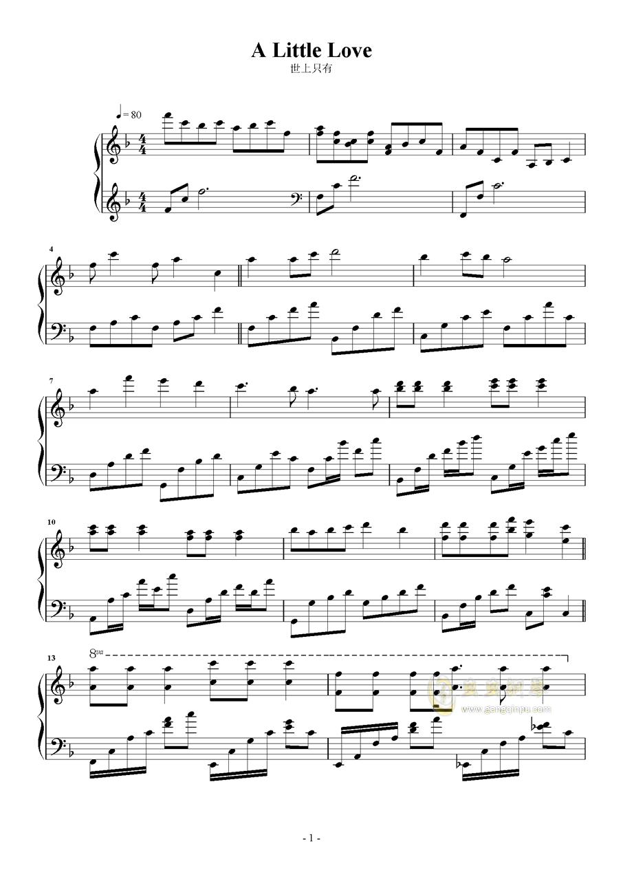 A Little Love钢琴谱 第1页