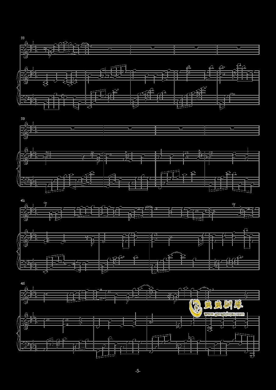 我以为钢琴谱 第3页